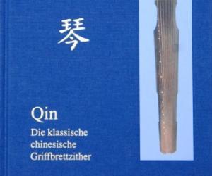 Dahmer先生撰写的琴学专著《琴——中国古典弹弦乐器》封面