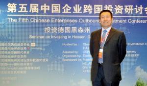 中国国际贸易促进委员会驻德首席代表杨清元在会议现场