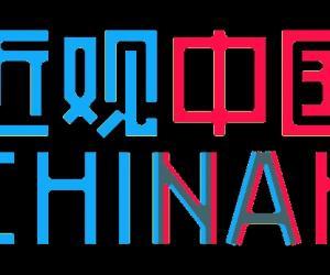 五月法兰克福的盛大中国文化节  China am Main美茵河畔的中国