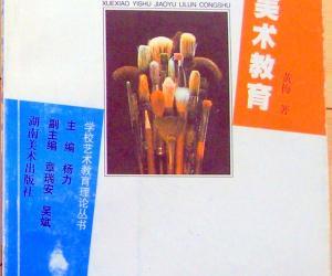 黄梅博士撰写30万字插图200张长篇自传小说《邂逅》连载之二十