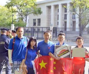 德国各地华侨华人和留学生抗议日本侵占钓鱼岛